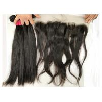 Buy cheap 100% Virgin Straight Peruvian Human Hair Weave Natural Black Hair Extensions from wholesalers