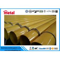 Cheap Powder Coated Steel Tube API 5L GRADE X42 MS PSL2 3LPE 1.8 - 22 Mm Thickness for sale