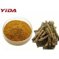 Cheap Enhance Sexuality Morinda Officinalis Extract Raw Powder To Strong Muscle And Bone for sale