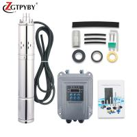 Buy cheap 4inch 1500w 2hp deep water 300ft submersible solar pump system from wholesalers