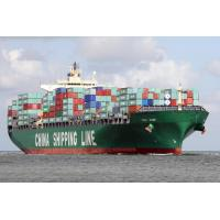 Cheap FCL Ocean Freight from China to Asia,India,Pakistan,Red Sea for sale