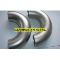 Cheap ASTM A 815 ASME SA-815 WP UNS S31803 pipe fittings for sale