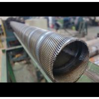 Cheap Spiral Welded Anodized Perforated Steel Pipe For Automotive Engineering for sale