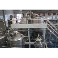 Xinjiang Altai agricultural science and technology co.,LTD
