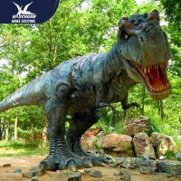 Science Center Decoration Animatronic Dinosaur Model Dino Robot Neck And Head Moving for sale