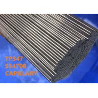 Cheap TP347 / S34700 Special Alloys Capillary For Medical Tube And Electronic Microtube for sale