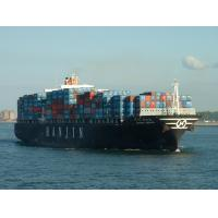 Cheap FCL Freight to Europe/Mediterranean Sea from Shenzhen for sale
