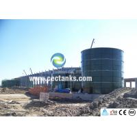 Giant Enamel Tank Grain Storage Silos Glass Lined Steel Installed For Dry Bulk Storage Manufactures