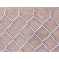 Cheap Twist and Knuckled Selvage Chain Link Wire 2 3 / 8 In Chain wire Mesh Fence for sale
