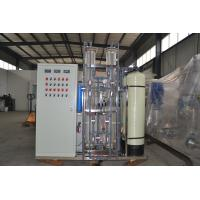 Cheap RO Purification /River Water Purification Machine/Reverse Osmosis Mineral Water Purification Plant for sale