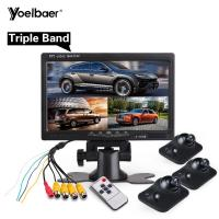 Cheap Wide Voltage Reverse Parking Assist System Car Black Box Rear Camera 7 Inch Monitor for sale