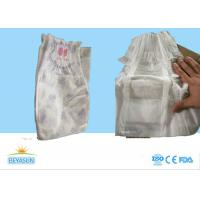 Buy cheap Super Soft Nonwoven B Grade Diapers  3D Leak Guards Stocklot Magic Tapes from wholesalers