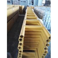 Cheap Q345 Scaffold Ladder Beam Good Bearing Catacity 6m Painted Steel SGS Certificate for sale