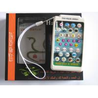 Cheap Promotion Digital Hajj Player Muslim Gift Factory for sale