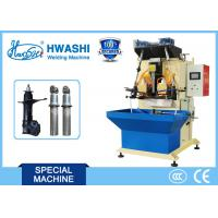 Buy cheap Damper Auto Metal Components Welding Machine 40000A Shock Absorber 12 Months from wholesalers