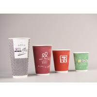 Personalized Triple Wall Cups Disposable For Hot Beverage , Food Grade Paper