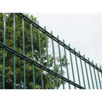Buy cheap Double Welded Wire Fence Panels, Easy Installation Powder Coated Wire Mesh Fencing from wholesalers