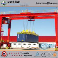 Cheap Hot Selling 41t Electric Double Girder Box Gantry Container Crane With Hook for sale