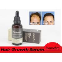 Free Samples Hair Loss Treatment Hair Growth Serum 50ml For Baldness Hair Regrowth Manufactures