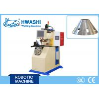 Cheap Medium Frequency Inveter DC Spot Welding Machine , Lamp Shade Cover Welding Machine for sale