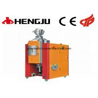 Energy Saving CE Standard Dehumidifying Dryer 200 L For Plastic Granules