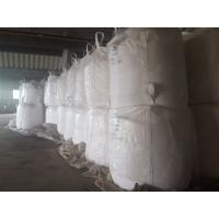 Cheap High Quality Industrial grade manganese sulfate for sale