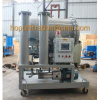 Cheap Anti-Explosion Diesel Oil Separator,Light Oil Purification Machine,Coalesce And Separate Oil Purifier,High Dehydration for sale