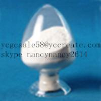 Cheap high quality 1, 3Dimethylamylamine HCl (DMAA)   105-41-9 for sale