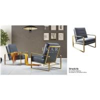 Cheap Modern Living Room Leather Leisure Chair Metal Frame Armchair for sale
