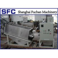 Cheap Professional Dewatering Screw Press Machine for Municipal Wastewater Treatment for sale