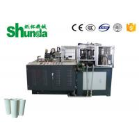 Cheap Automatic Hot And Cold Drink Paper Cup Forming Machine With Servo Motor Control 12kw for sale