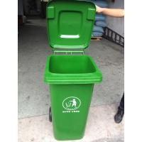 Cheap hot 120L two wheeled bin plastic dustbin plastic garbage bin 120L for sale