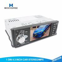 Cheap 1GB 1 Din Touch Screen Car Stereo With Car FM USB SD BT RDS Radio for sale