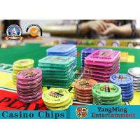 Quality Square Crystal Acrylic RFID Casino Poker Chip Set Plaque Wear Resistant wholesale