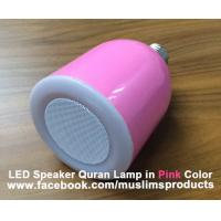 Cheap LED Speaker Qur'an Lamp SQ-102 in Pink Color, LED Bulb with Speaker for Muslims for sale