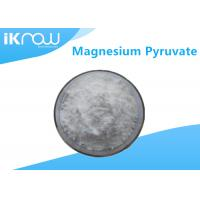 China Nutritional Ingredient Magnesium Pyruvate Raw Supplement Powders CAS 81686 75 1 on sale
