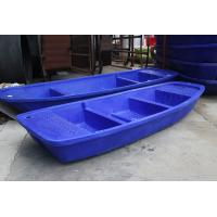 Cheap Plastic Rowing Boat for sale