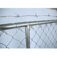 China 6'X14' /1830mm*4260mm Outer Tube 32mm and cross Brace OD 25mm tubing Mesh aperture 57mmx57mm on sale