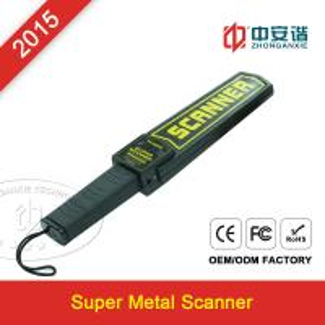 Digital Super Scanner Hand Held Metal Detecting Wand For Mobile Phone Gsm Card