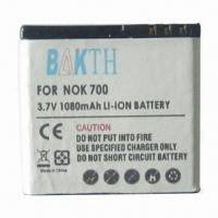 Cheap Good Quality Replacement Battery Pack, 3.7V Voltage for sale