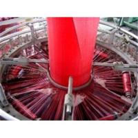 China Circular Loom for PP Woven bags on sale