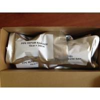 Cheap FastSeal Water Activated Tape for Pipe Repair for sale