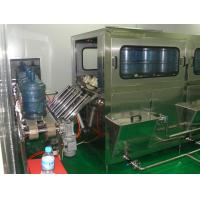 Cheap 220V Automatic Barrel Filling Machine for sale