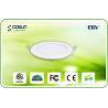 Buy cheap 8W High Brightness Energy Saving LED Downlights , 3500k - 6500k 50-60HZ LED from wholesalers