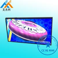 Cheap 55 Inch Wall Mounted 3D Naked Glass Free Digital Signage Touch Kiosk Display For Shopping Malls for sale