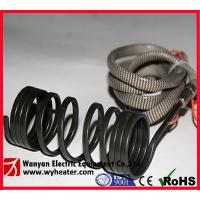 Buy cheap coil heate for hot runner from wholesalers