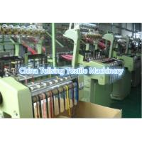 Top quality needle loom machine china manufacturer for Best furniture manufacturers in china