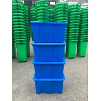 Cheap Plastics 90ltr Stackable and  Nestable  plastic Crates HDPE tanks with cover for sale