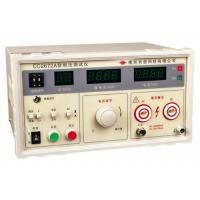 Cheap AC/DC Withstand Voltage Tester for sale