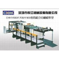 Buy cheap Paper Roll Sheeter from wholesalers